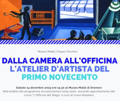 Acculturiamoci - Dalla camera all'officina